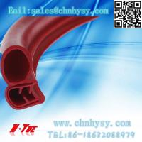 Buy cheap automotive weather stripping from Wholesalers