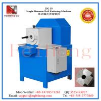 China 【Feihong】Tube Reducing Machine\Swaging Machine\For Cartridge and Tubular Heaters DG30 on sale