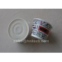 Buy cheap Unfolded 12oz Disposable Paper Cups Single / Double / Ripple Wall For Ice Cream from Wholesalers
