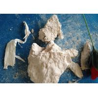 Buy cheap Fibrous Meerschaum Block Good Adsorbent / Catalyst As Ion Exchanger from Wholesalers