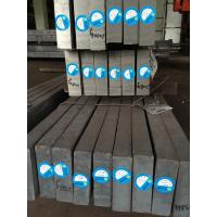 Hot Rolled Structure Stainless Steel Square Stock Bar For Electronic Parts