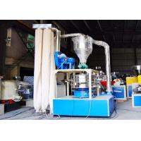 Buy cheap Energy Saved Waste Grinder Machine , Heavy Duty Plastic Scrap Grinder Machine No Dust from Wholesalers