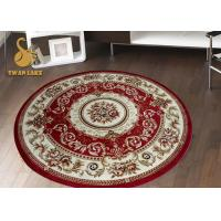 Quality Simple Style Persian Floor Rugs Thermal Transfer 3D Digital Printed wholesale