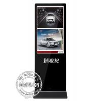 Buy cheap Commercial 43 Inch Propaganda Infrared Touch Screen Kiosk Interactive Digital Signage Display from Wholesalers