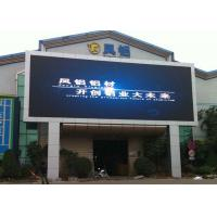 Buy cheap High Brightness P10 Outdoor Led Display Boards Iron Cabinet Full Color Video Wall from Wholesalers