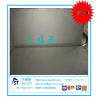 Buy cheap 99.95% pure niobium plate cold rolled niobium sheet hot rolled niobium plate from Wholesalers