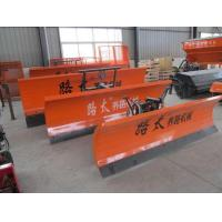 Buy cheap Yihong snow plows/ blades/ shovels for trucks/ ATV/ loaders from Wholesalers