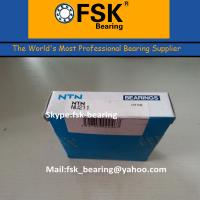 Buy cheap OEM Cylindrical Roller Thrust Bearings with Straight Groove NTN Brand NU211 from Wholesalers
