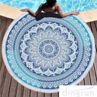 Buy cheap Multi - Purpose Custom Printed Beach Towels , Round Beach Blanket With Tassels from Wholesalers