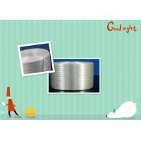 Buy cheap Direct Roving Continuous Fiberglass 362C for Reinforcing Thermoplastic For CFRT Process from Wholesalers