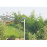 Buy cheap Multiple Application Solar Powered Road Lights , 10W Solar Powered Led Parking Lot Lights from Wholesalers
