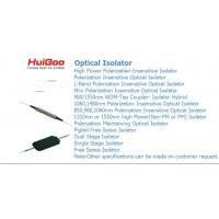 Buy cheap single stage isolator or Dual Stage Isolator P grade 1550nm 900um fiber optic isolator optical isolators opto isolator from wholesalers