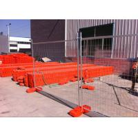Buy cheap 42 Microns Temp Fence Panels Removable Outdoor Fence Hot Dipped Galvanize from Wholesalers