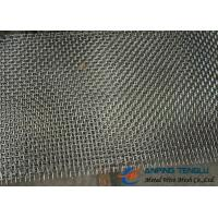 Buy cheap Kanthal D Wire Mesh, Iron - chromium - aluminum Alloy Wire Cloth from wholesalers