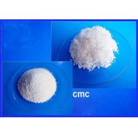 Buy cheap Ice Cream Food Additive Stabilizer Carboxymethyl Cellulose High Purity from Wholesalers