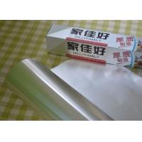 300 M Length Catering Standard Aluminum Foil 1 Pack In Corrugated Cutter Box