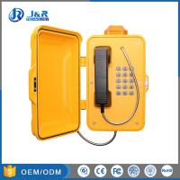 Buy cheap Railway Industrial Weatherproof Telephone Aluminium Weatherproof Case With Alarm Light from Wholesalers