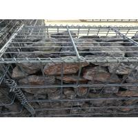 Buy cheap Welded Hot Dip Galvanized Gabion Box Mesh with 4 . 0 mm Daimeter Stone Cages from wholesalers