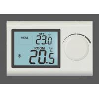 Buy cheap Temperature Control Gas Heater HVAC Digital Room Thermostat For Boiler from wholesalers