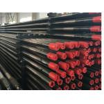 Buy cheap Oil well equipment drill pipe for sale from wholesalers