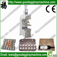 Buy cheap Hot Press Machine (Hydraulic Thermoforming Press Machine) from wholesalers