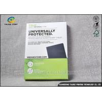 Buy cheap Light Weight Electronics Packaging Boxes Excellent Scratch Resistance With Lids from Wholesalers