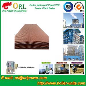 Buy cheap Condensing Gas Boiler Water Walls For Petrochemical Biomass Diesel Boiler Industry from wholesalers