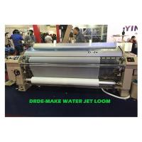 Buy cheap SD822 75Inch Double Nozzle Water Jet Loom Machine Plain Shedding High Speed from Wholesalers