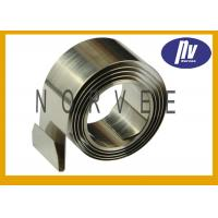 Buy cheap 2n - 15n Flat Steel Spiral Spring 100mm - 900mm Length For Vending Machine from Wholesalers