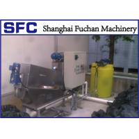 Buy cheap CE Certification Multi Disc Screw Press Machine , DAF Sludge Dewatering Equipment from Wholesalers