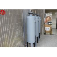 Buy cheap Butane Gas , LPG Gas Filters For  Removing Odour With 13X Molecular Sieve  from wholesalers