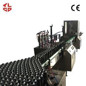 Quality Custom 20CBM Automatic Aerosol Filling Machine / Aerosol Can Filling Machine wholesale