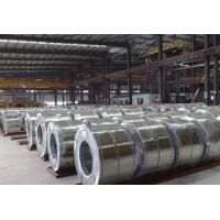 Quality Spangle Chromated / Oiled JIS Hot Dipped Galvanized Steel Coils wholesale