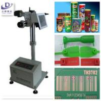 Buy cheap 90W Laser Coding Machine , 1064nm Laser Engraving Machine For Aluminium from Wholesalers