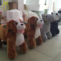 China Hansel entertaining games adult amusement park toys electric ride on animals on sale