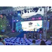 Buy cheap 3.9mm Rgb Outdoor Rental Led Screen / Smd Led Display For Events / Show / Stage from wholesalers