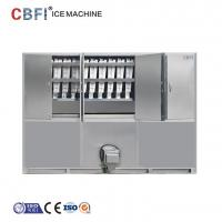 Buy cheap R404a Refrigerant 5 Ton Ice Cube Machine Energy Saving 380v 50Hz 3 phase from Wholesalers