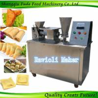 Buy cheap High quality frozen dim sum forming machine from Wholesalers