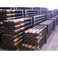 "Buy cheap Sell High quality  6 5/8"" API 5DP oilfield drill pipe from wholesalers"