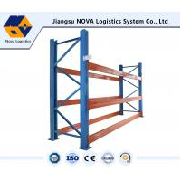 Quality Warehouse Storage Solution Pallet Racking System with ISO CE Certificate wholesale