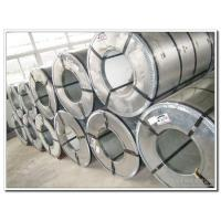 Buy cheap Price Hot Dipped Galvanised Galvanized Steel Coil for Construction Application Roofing Sheet from Wholesalers