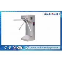Buy cheap Gym Turnstile Barrier Gate Security Access Control DC Brushless from Wholesalers