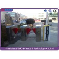 Buy cheap optical Turnstile flap barrier gate for station entrance access control management from Wholesalers