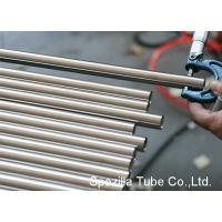 Buy cheap SS 310S Bead Removed Heat Exchanger Stainless Steel Tubing Precision TIG Welding from Wholesalers