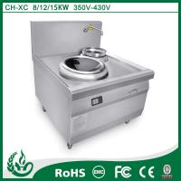 China Commercial induction chinese cooking stove on sale