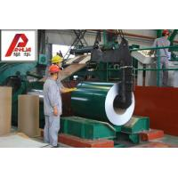 Buy cheap 914 ~ 1250 mm Width Colorful Prepainted Galvanized Steel Coil For Construction , buildings from Wholesalers