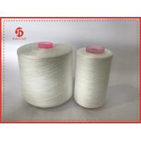 Buy cheap 16s/2 20s/ 30s/1 Ring Spun Polyester Yarn For Knitting Socks , Sewing , Weaving from Wholesalers