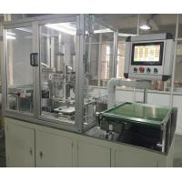 Buy cheap Fully Automatic Shock Piston Machine Produce Ptfe Banded Piston from wholesalers