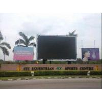 Buy cheap Advertising LED Video Wall Screen from Wholesalers