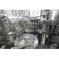 Buy cheap Complete PET Bottle Drinking Water  Production Line Full Automatic / Semi Automatic from wholesalers